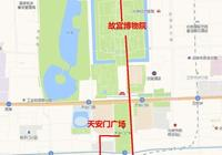 北京6日遊攻略,不錯過任何一個景點