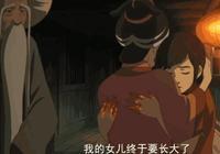 《大魚海棠》:瓊瑤式的三觀,過於期待變成了過於失望?