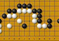 圍棋實戰經典手筋——智取威虎山