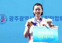 李雪芮韓國賽奪冠——她強任她強,清風拂山崗