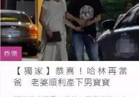 庾澄慶又當爸爸了:為這樣的男人生孩子,生5個都值得