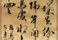 慢生活 毛筆字練習 大江東去,浪淘盡,千古風流人物