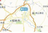 廣西旅遊攻略——桂林攻略