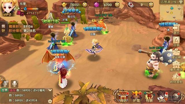 軒轅劍3D