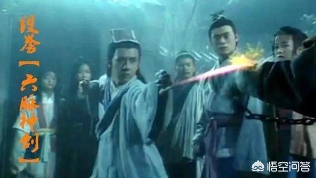 你認為金庸武俠中的十大絕世武功是哪幾門武功?