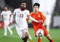 國足0:3慘敗伊朗隊,球迷圍攻恆大罪人:你爛泥扶不上牆!