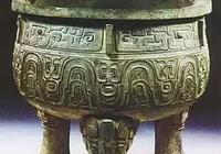 大克鼎:國寶曆險記
