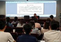 高淳法院開展檔案培訓助推五星級檔案複驗工作