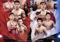 中國拳擊0比5被日本團滅,太極傳人不懼壓力挑戰日本高手