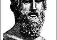 柏拉圖的十句話、真的挺好!