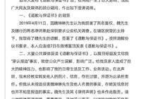 《最強大腦》劇情反轉!誣陷魏坤琳選手道歉後反悔:否認捏造事實