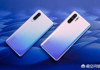 想換手機,品牌限於蘋果和華為,預算5000以內,該怎麼選?