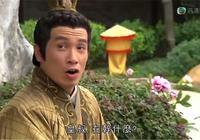 小太宗——唐宣宗李忱