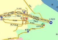 全國曆史文化名鎮——江蘇省崑山市千燈鎮