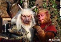 有人說《西遊記》裡的牛魔王,其實就是《封神榜》裡通天教主的座騎奎牛,真的是這樣嗎?