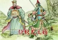 大明悍將毛文龍:為什麼在袁崇煥看來必須處死?