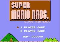 你真的知道,《超級馬里奧》的主角馬里奧大叔的起源是什麼嗎?