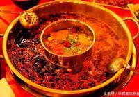 美味熟食 麻辣火鍋底料製作配方
