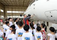 長安航空首屆兒童節航空開放日順利舉辦