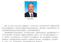 蔡奇任北京冬奧組委黨組書記 陳吉寧任副書記