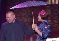 岳雲鵬和賈玲表演節目,岳雲鵬:親個嘴怎麼樣,賈玲的動作太亮