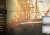 模擬經營,系列佳作,《紀元1800》遊戲評測