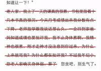 粉絲提問:唐嫣新戲?陳小春性格?倪妮和李宇春關係好?