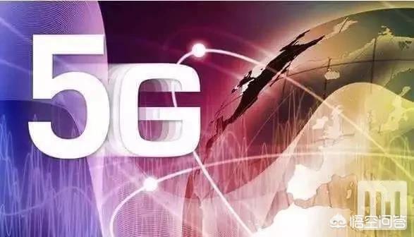 無視美國威脅,歐洲宣佈自行設定5G評判標準,美歐會鬧翻嗎?你怎麼看?