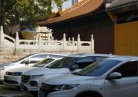 和尚職業化:高檔轎車開進寺廟後院