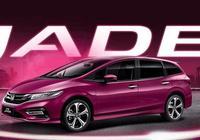 本田最強家用車新上市,1.5T+CVT帶全景天窗,起售價不足13萬