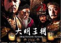 中國最經典十大歷史劇,大秦帝國系列值得一看