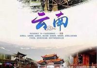 最全去雲南旅遊攻略:雲南大理旅遊攻略,昆明旅遊攻略,麗江旅遊攻略!