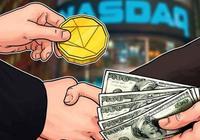 納斯達克 CEO:加密貨幣處於「炒作高峰期」