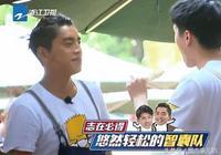 劉昊然與王大陸分享一支雪糕,從細節看教養,劉昊然真是好孩子