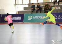 二青會足球體校組U15五人制比賽 吉林省體校奪冠