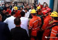 24人被問責!山東龍鄆煤業致21死重大事故調查公佈