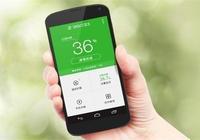 手機應不應該裝殺毒軟件?