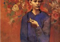 畢加索和他的畫——粉紅色時期