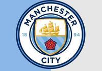 鏡報:曼城確定參加今年英超亞洲盃,舉辦地為上海