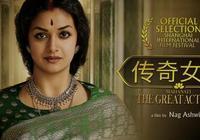 初夏歡聚上影,回溯印度女星傳奇史