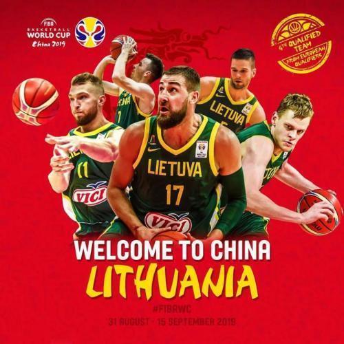 2019籃球世界盃32強齊聚中國,華山論劍,誰與爭鋒