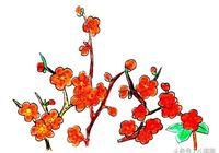 育兒簡筆畫複習篇 高潔的梅花