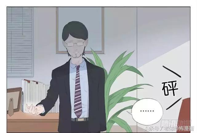 暖心漫畫:白痴爸爸,真的好感動