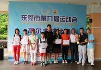 劉悅奪得東莞市運會高爾夫男子總杆冠軍