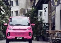 大街小巷代步新能源小車另一個選擇,補貼一半,值得入手嗎?