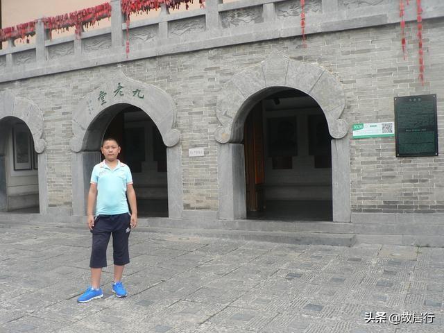 洛陽香山寺與白居易墓園