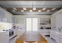 廚房天花板用什麼材料比較好?廚房天花板吊頂拆除的方法是什麼?