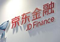 京東為什麼分拆京東金融?