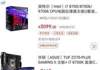 現在配電腦時機合適嗎?預算1萬,加顯示器(144hz)?主要玩全境封鎖2?