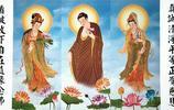 西方極樂世界三位聖人,唸誦佛名和菩薩名即可得大解脫,大自在!